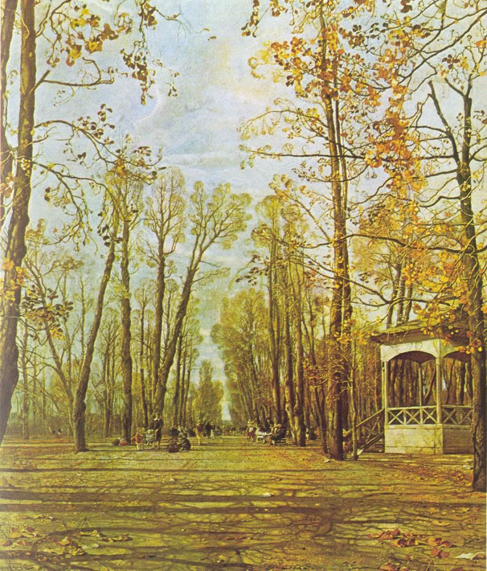 Сочинение по картине Бродского «Летний сад осенью»