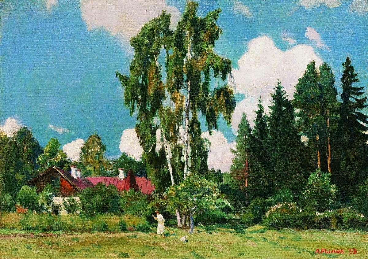 Сочинение по картине Рылова «Домик с красной крышей».