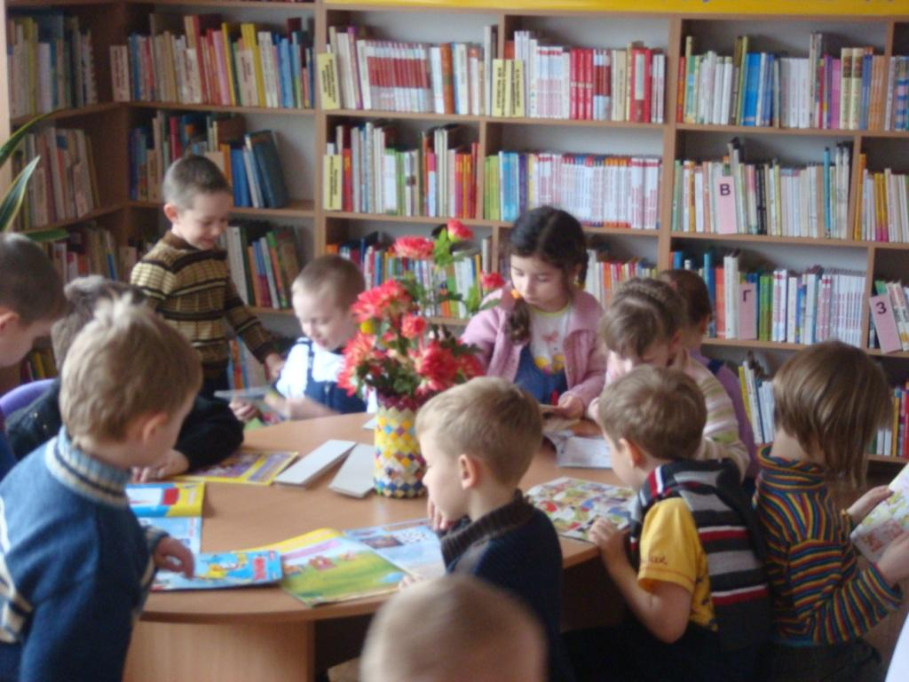 Сочинение что делают ребята в библиотеки